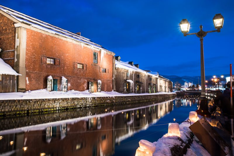 Otaru is home to beautiful waterways and historic buildings