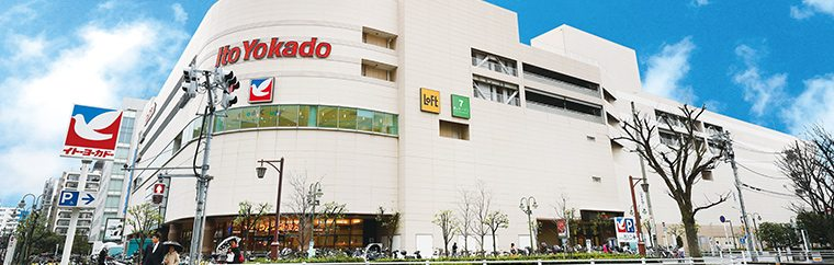 Shop Ito Yokado Supermarket, Supporting Japanese Lifestyles!