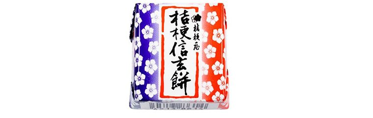 "TIROL-CHOCO's ""Kikyo Shingen Mochi"" is On Sale at 7-Eleven!"