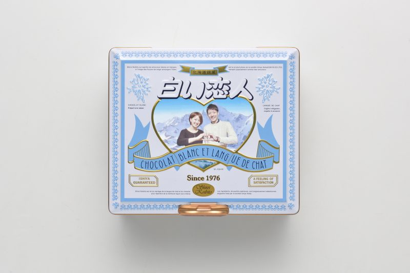 "You can create your own one-of-a-kind tin for ""Shiroi Koibito""!"