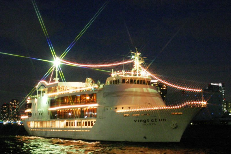 "The ""Tokyo Bay Cruise"" travels between the must-see locations around Tokyo Bay"