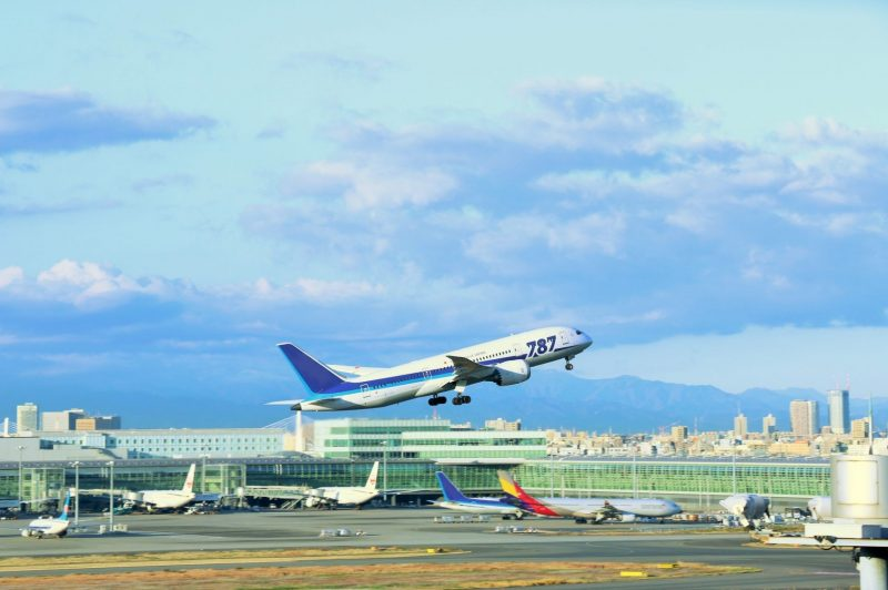 Haneda Airport is close to Tokyo's city center