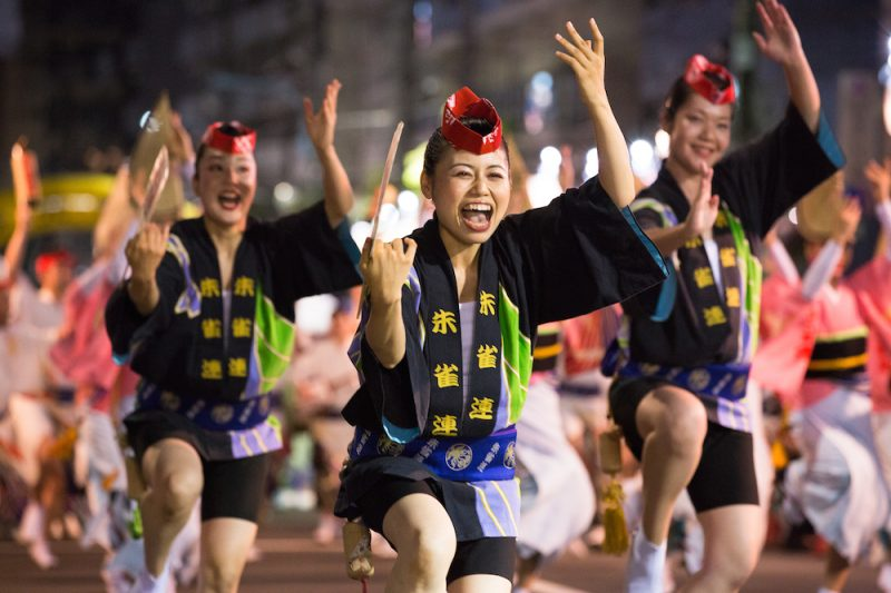 """Awa Odori"" *The above photo is an image."