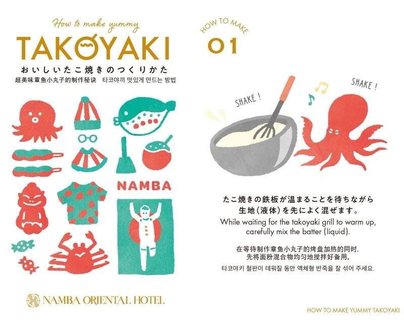 This leaflet explains how to make Takoyaki