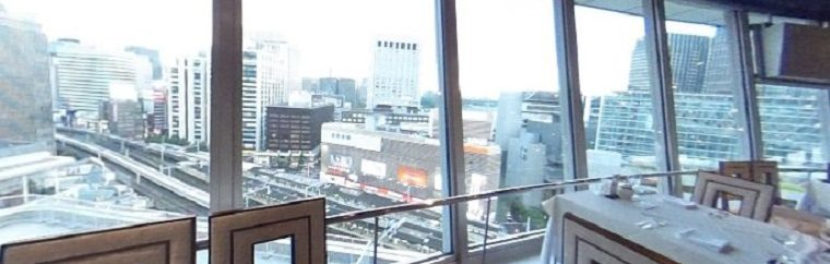 Visit a Restaurant Featuring Fabulous Views: Ginza Sky Lounge!