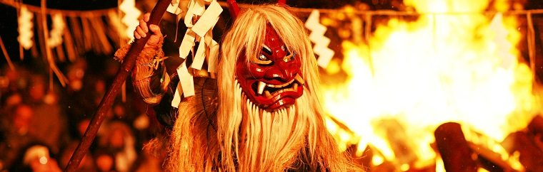 In Akita, Laziness is Admonished at the Namahage Sedo Festival