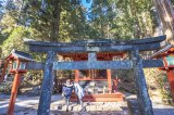 Mitomo Shrine