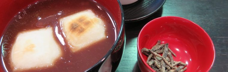Sweet Azuki Soup and Seasonal Lunches at Toraya, a Well-Established Japanese Sweet Shop in Ginza