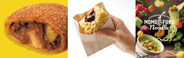 Introducing Popular Food Sold at Hankyu Umeda, Osaka's Major Department Store!