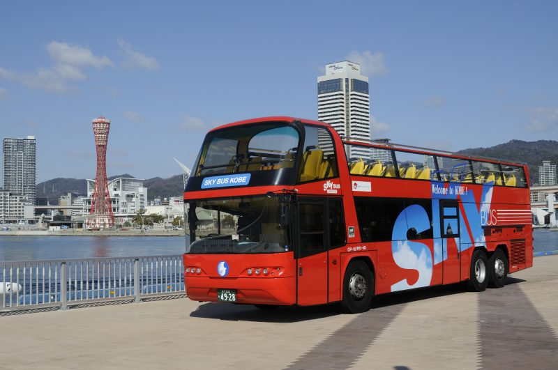 The bright red exterior is a feature of Sky Bus Kobe