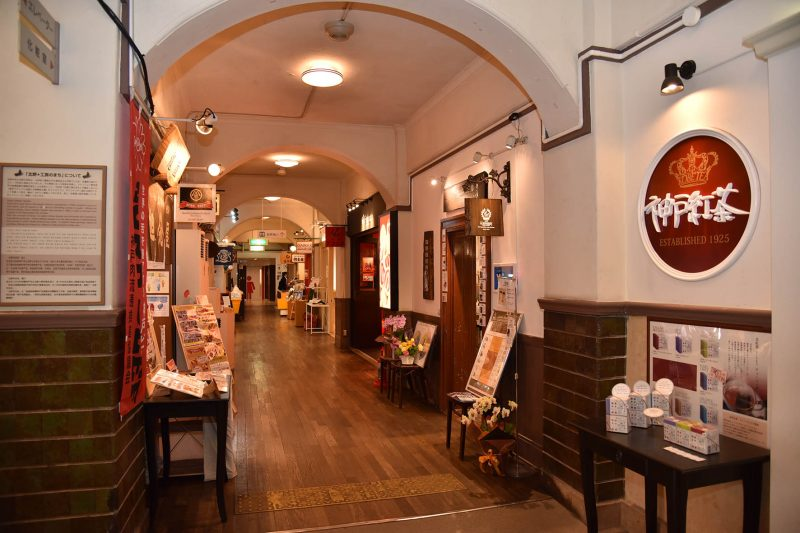 You can also enjoy shopping or craft-making experiences at Kitano Meister Garden