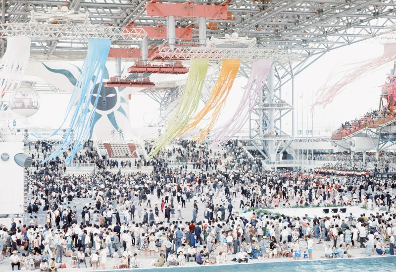 The closing ceremony of Expo '70 boasted over 64 million visitors