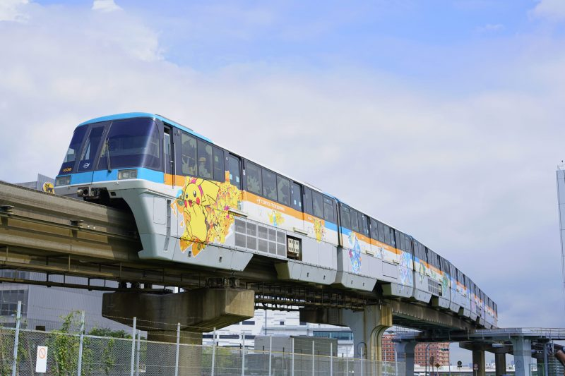 "The ""POKÉMON MONORAIL"""