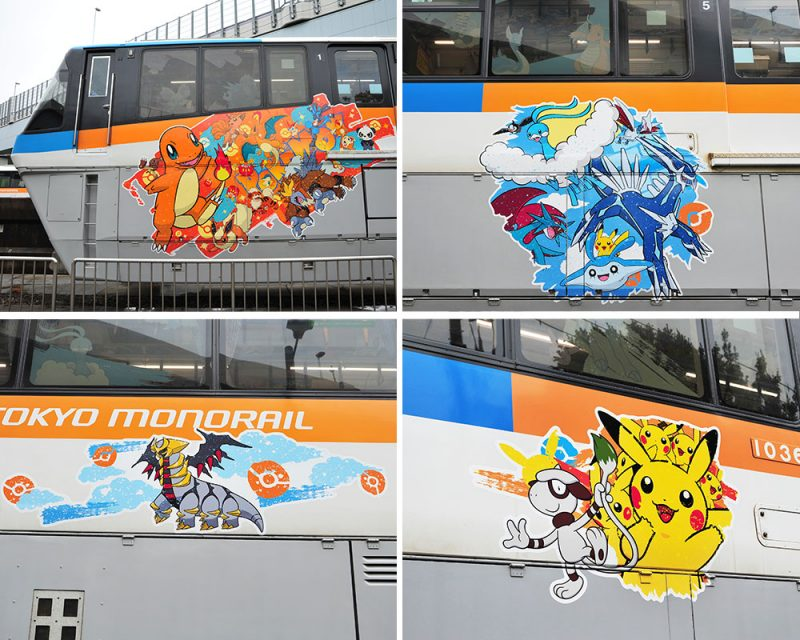 A different Pokémon theme is depicted on each car.