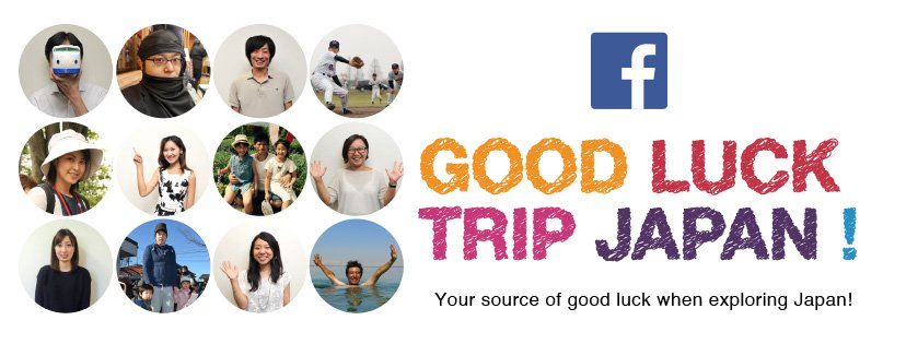 Facebook Page: GOOD LUCK TRIP JAPAN
